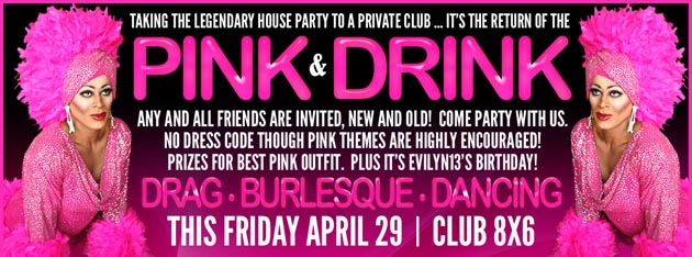 2016 Pink N Drink EVENT 630